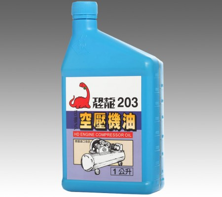 PUFF DINO 203 Reciprocating Air Compressor Oil - 203 Reciprocating Air Compressor Oil