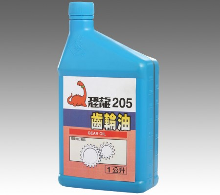 PUFF DINO 205 Gear Oil - 205 Gear Oil