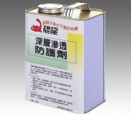 Deep Penetration Protective Coating - Deep Penetration Protective Agent