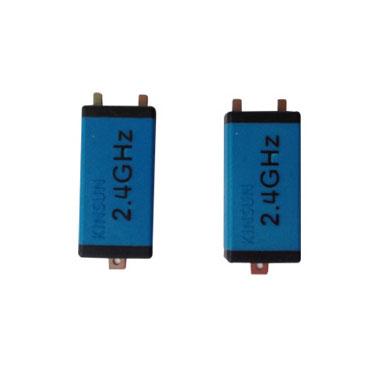 2.4GHz Insert SMT Antenna - 2.4GHz Insert SMT Antenna