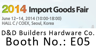 Import Goods Fair 2014