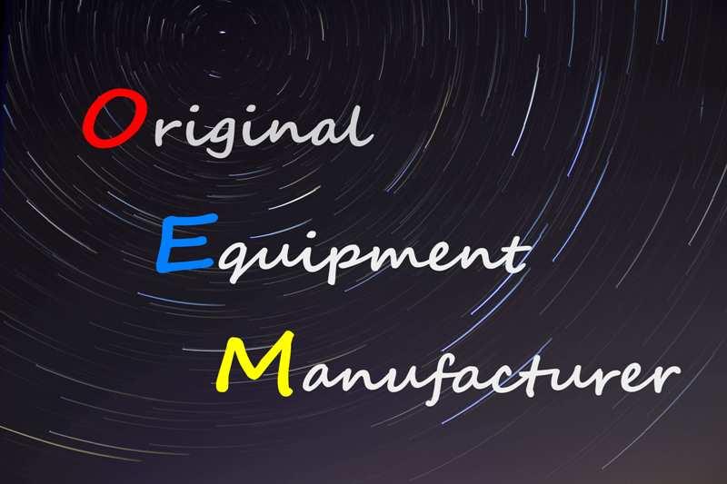 OEM Service - Customization