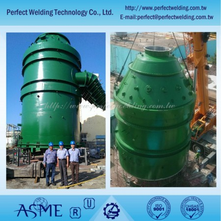 Seawater Desalination Evaporator - Duplex Stainless Steel Evaporator