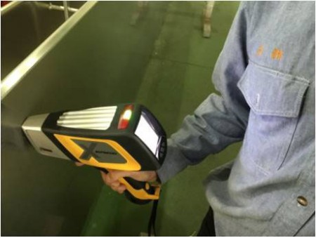 Helium Leak Detector Service & Material Analyze