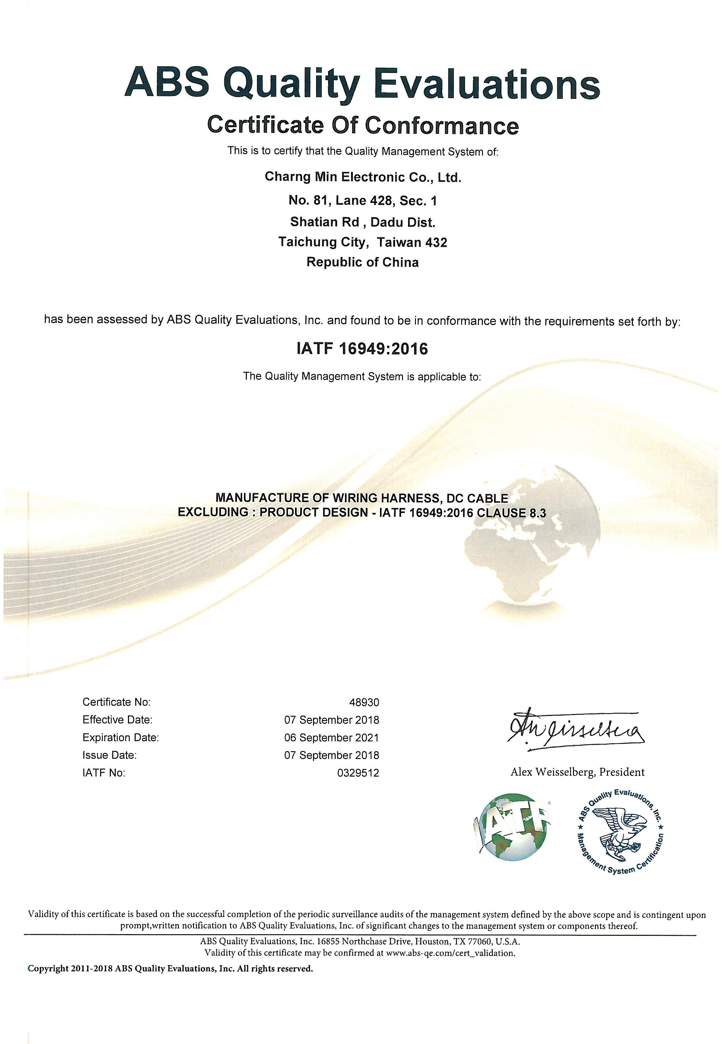 Charng Min Has Passed Iatf 169492016 Certification Wiring Harness News Activities Photos