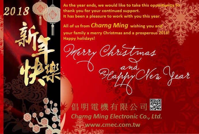 Frohe Weihnachten und ein glückliches Neues Jahr | Charng Min ...
