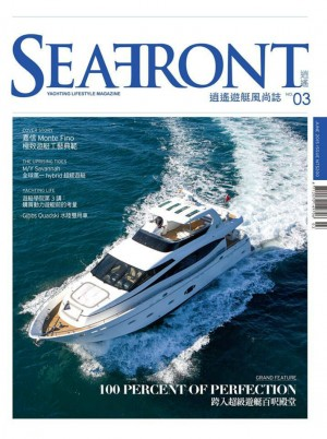 Monte Fino 76 MY is the cover story of SeaFront Magazine